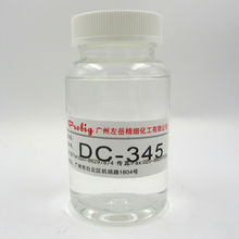 Phenyl Trimethicone (DC-556) Cosmetic Grade Fluid
