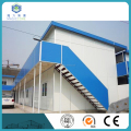 Pre manufactured prefab steel mobile home prices,prefab building
