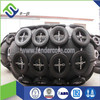 Yokohama Type Floating Rubber Fender / Pneumatic Rubber Fender