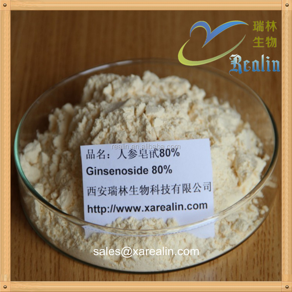 Immune System Improving panax ginseng extract 80% ginsenoside Ginseng Powder