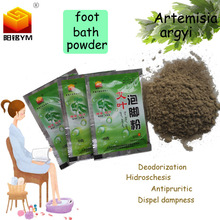 BAMA HERBS Foot Bathing powder Chinese package 2015
