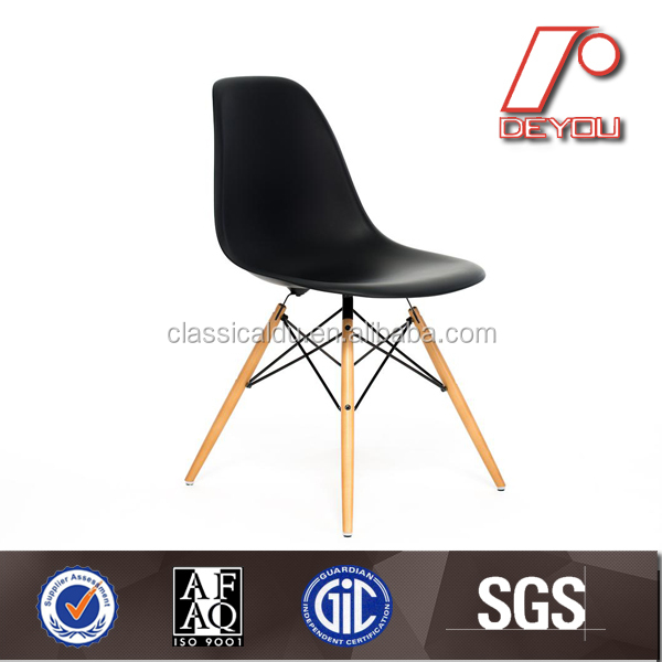 H-0923 Molded plastic Wooden Dowel-leg side chair