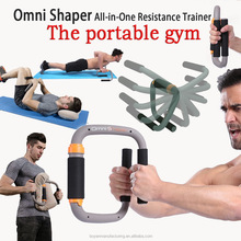 Omni Shaper total body workout muscle toning new patented product home gym equipment