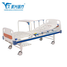 Yongxing A05 Two Function Easy Use Nurse Call System Price Manual Hospital Bed With Parts