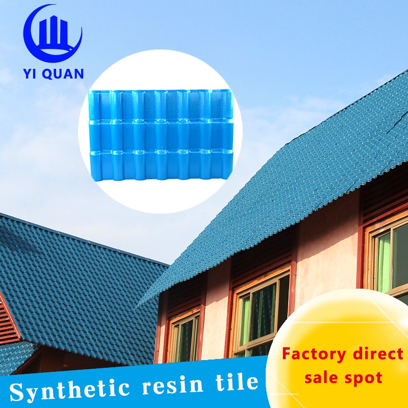 3 layers 1 layer asa weatherproof synthetic resin sheet recycled plastic spanish roof tile