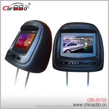 Wholesale 7'' car headrest monitor dvd with wireless game
