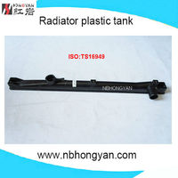 Auto Plastic Radiator Tank, FOR CAR MAZDA MPV 91-98 ,OEM:JE15200C/7715200