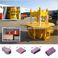 Hydraulic interlocking brick machine price DY-150T manual interlocking brick machine price