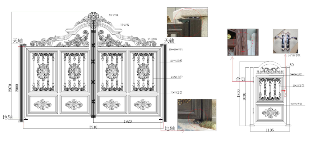 Driveway Gates For Sale,House Gate Grill Design,Front Gate Designs ...