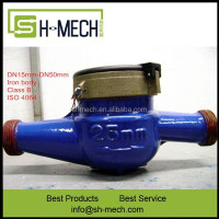 Top Service Cast Iron Water Flow Meter / Brass Coupling
