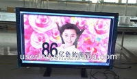 82 Inch Low Price LCD TV,Television,LCD Monitor