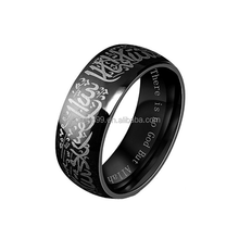 2017 New Men's Stainless Steel Muslim Islamic Ring With Shahada In Arabic And English Gold Black
