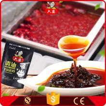 chinese instant food vegetarian hot pot seasoning