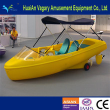 water park PVC electric pedal/paddle boats for sale