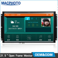 Adopt high-bright LCD panel in outdoor strong light security system display