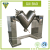 V Shape Dry Powder Mixer For