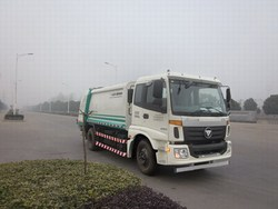 China new foton 4m3compression garbage truck for sale with low price