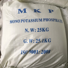 Powder State and quick release type MKP feed grade potassium phosphate monobasic