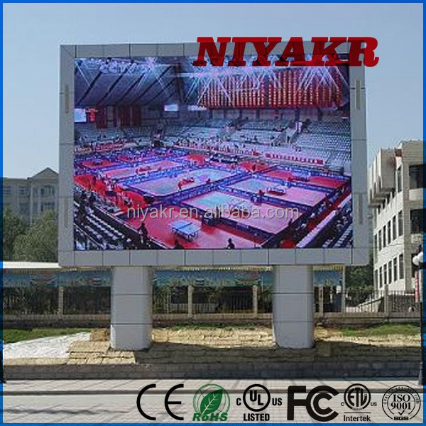 led linear module mid 7 via 8650 android 2.2 800mhz m009s Niyakr led message display stick module