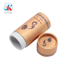 /product-detail/custom-high-quality-kraft-paper-gold-cylinder-packaging-box-for-hair-essential-oil-62126028254.html