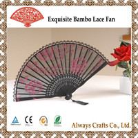 Party or Wedding Bamboo Lace Hand Fans for Decoration