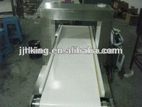 14.5 inches width conveyor belt food metal detector