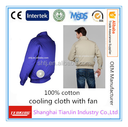 Wholesale fan cooling air condition jacket