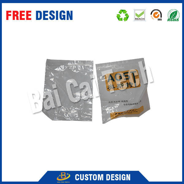 Custom printed small aluminum foil bag with excellent water vapor barrier