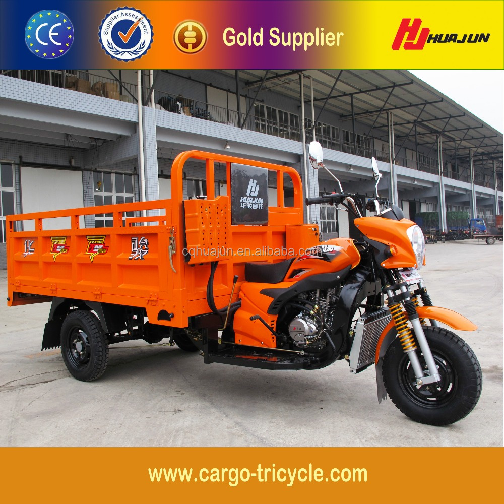 Popular Gas Powered Tricycle Car/Three-Wheel Motorcycle for Sale