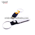2013 hot Promotional gifts Leather usb flash memory, Free ship leather usb flash drives with keychain,usb manufacturer.