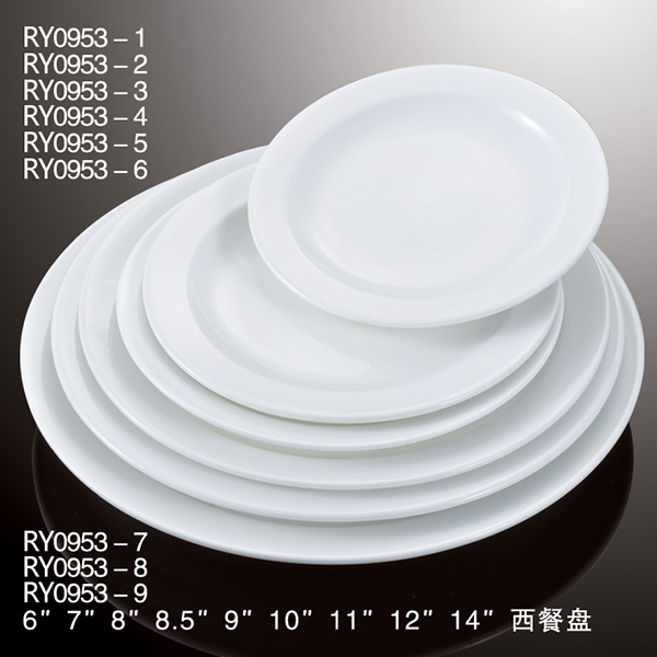 Hot sale hotel&restaurant dishwasher safe white round crockery, porcelain dinner plates, wholesale dinner plates
