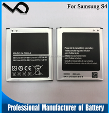 Sam S4 high quality OEM CE RoHS rechargeable 2600mAh mobile phone battery B600BC