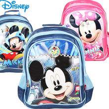 Boy Girl Pupil Student Mickey mouse Minnie Kid's Backpack School Bag
