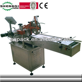 factory price auto notebook labeling machine books labeler flat surface labeling on books auto labeling machine