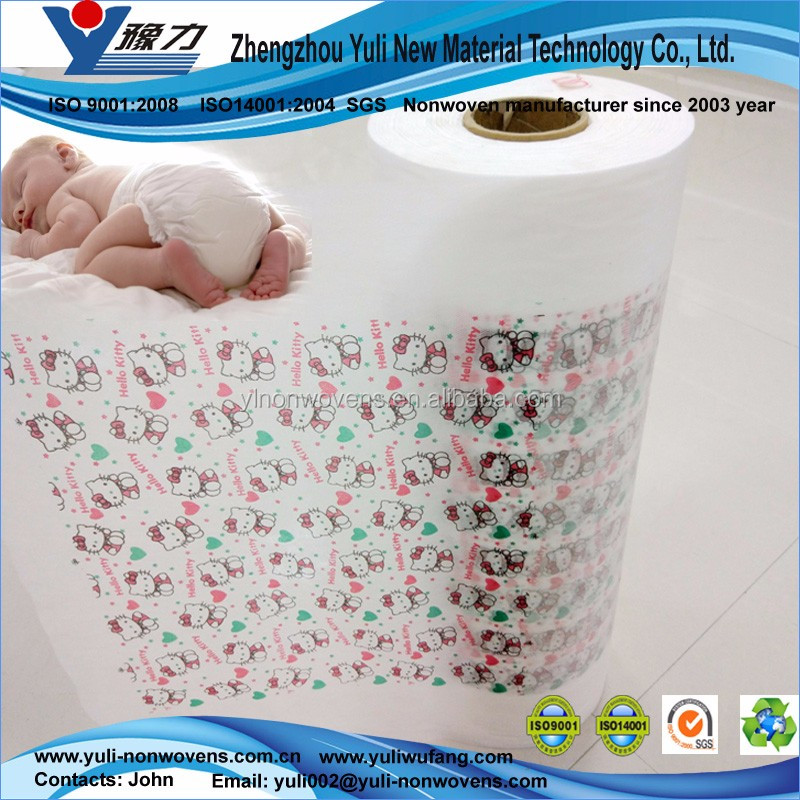 PP material SMS nonwoven fabric