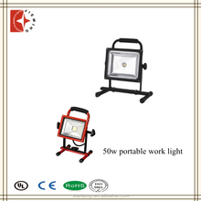 10w/20w/30w/50w outdoor construction working light led with stand portable and removable flood lights