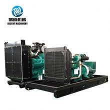 Low price portable super silent diesel generator 20kw 25kva soundproof generator for home use