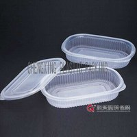 CX-1001 custom plastic trays