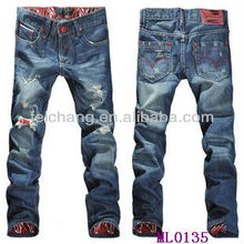 latest design denim jeans / new style jeans pent men