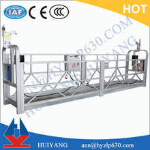 ZLP800 lifting mechanism suspended platform manufacture