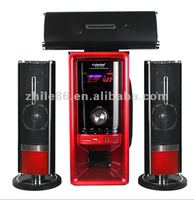 new 3.1ch home surround sound system with karaoke FM radio