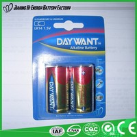Environment Friendly Fashion Designer Dry Battery Parts Dry Cell Battery