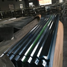 Used Wholesale Bangladesh Zinc Corrugated Metal Roofing Sheet Price Philippines