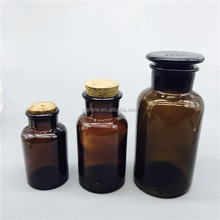 hot sale 100ml 200ml 250ml amber Laboratory glass Bottle with cork
