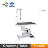 FT-804E/FT-804LE electric pet dog grooming lift tables large size grooming table