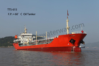 TTS-615: 4700 DWT oil tanker ship for sale