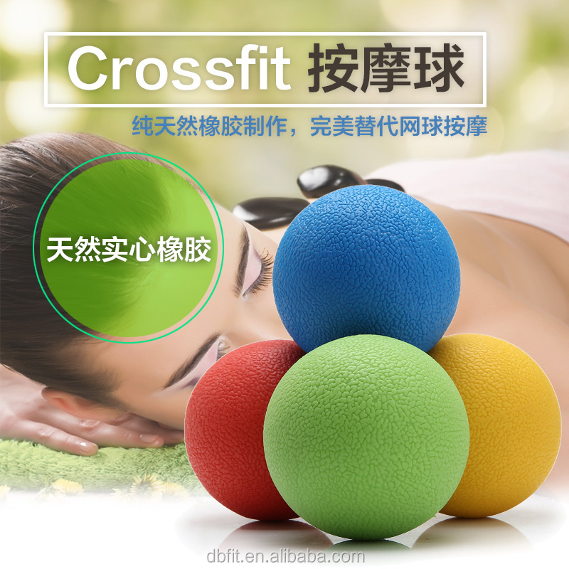 Wholesale Factory Rubber Massage Lacrosse Ball