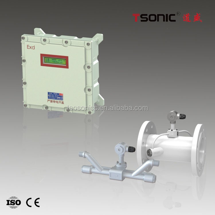 Factory directly sale ultrasonic explosion proof flow meter/ Insertion transducer