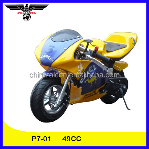 49cc Mini Motorcycle For Kids (P7-01)