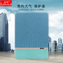 Wholesale for ipad leather cases and covers, flip cowboy leather for ipad mini 4 case